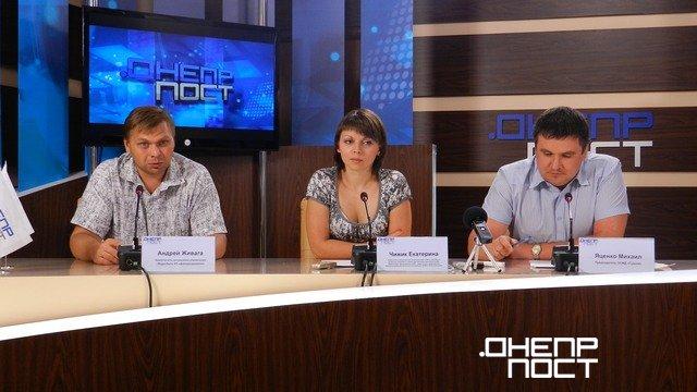 Как уволиться председателю жск в днепропетровске